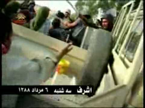 Attack on Ashraf Camp-آثار حمله نيروهاي پليس عراقي به  شهر اشرف