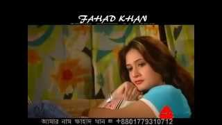 bangla new song emon khan 2016
