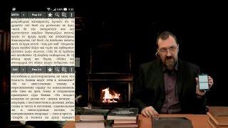 ГяНЗ 1.2. Как изучать греческий язык?