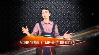 MMA Сварка электродом для чайников  Как выбрать электрод для сварки(, 2015-11-30T08:44:12.000Z)