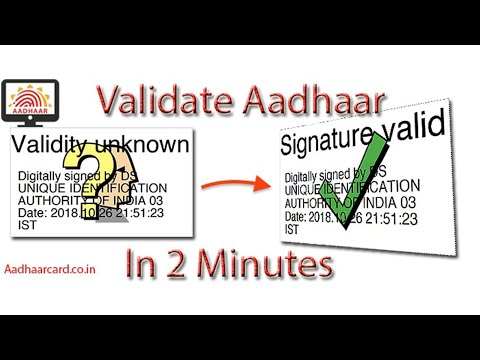 How to Validate Digital Signature on Aadhar Card Easily [Hindi]