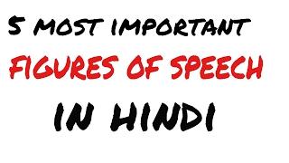Figures of speech in Hindi