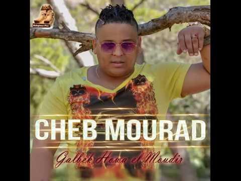 Cheb Mourad - Milieu 3ayeni - Nouvel Album Ete 2016 - Babylone Plus