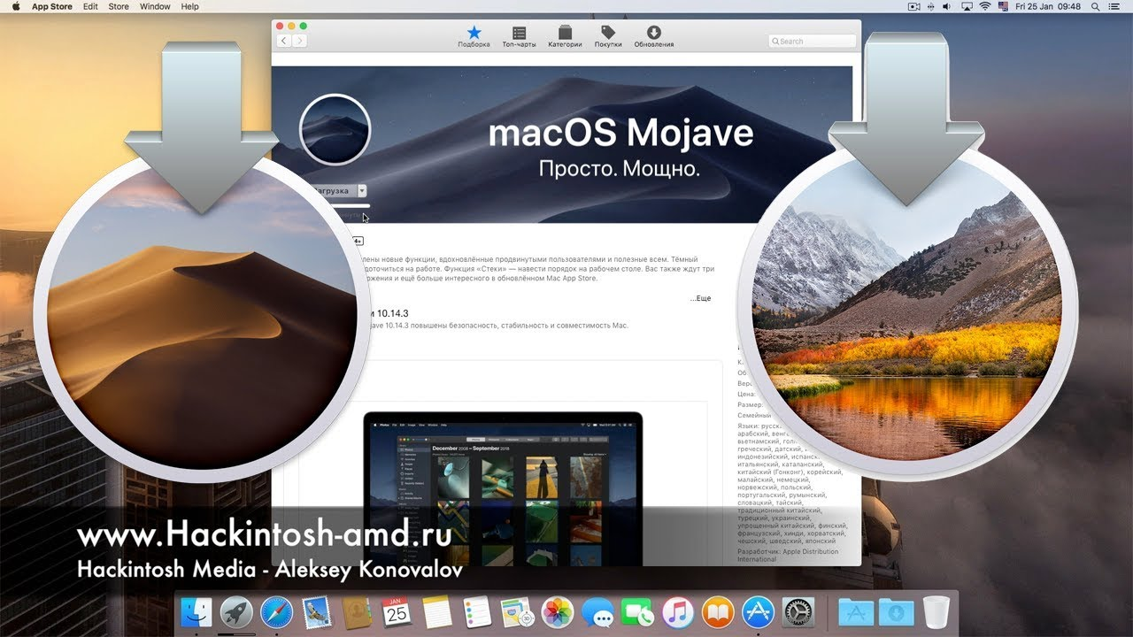 download full version of mojave