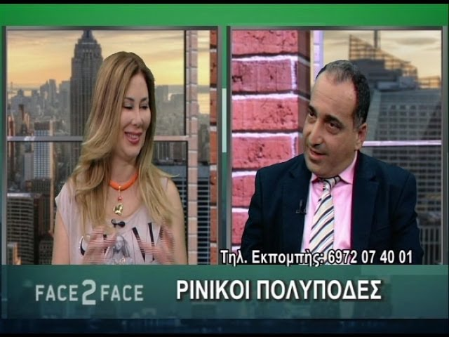 FACE TO FACE TV SHOW 201