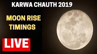 Karwa Chauth 2019: Moon Rise Timing in Delhi, Mumbai, Guwahati, Chandigarh, Pune | NewsX