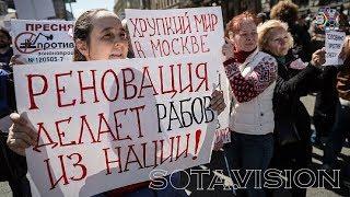 Строительная мафия против народа РФ: Дело Валерия Чернышова