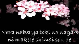 Gambar cover Sarai Karaoke English Subtitle