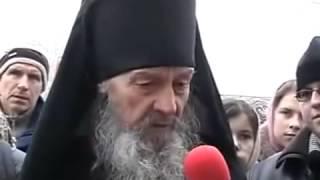 Старец Иона о Руси, о царе, о спасении. Пророчеств