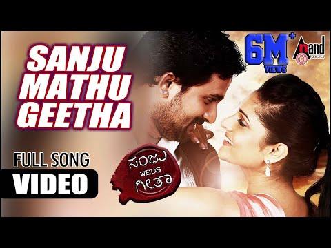 Sanju Weds Geetha | Sanju Mattu Geetha  HD | Srinagar Kitty | Ramya | Kannada songs