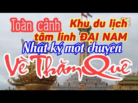 Đại Nam Lạc Cảnh Văn Hiến.