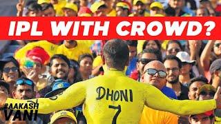 CROWDS at stadiums for IPL 2020? | #AakashVani | IPL 2020 News