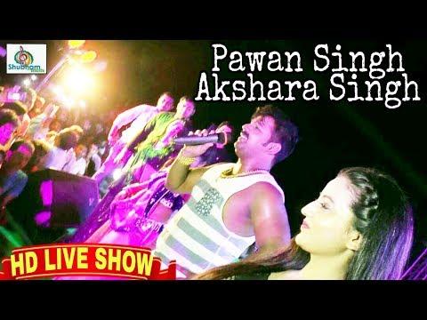 """Pawan Singh ne gaya Superhit gaana """"mere rashke qamar"""" ll Superhit stage show 2017"""