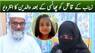 Zainab Parents Interview After Phaansi | Neo News