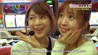 パチプレTV(2016/3/30放送)