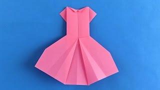 как сделать платье из бумаги своими руками на себя