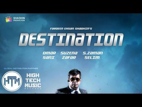 DESTINATION - Official Trailer | Bangla Eid Natok/Telefilm (2015) | Omar Sani | Suzena Zafar