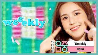 [쇼! 음악중심] 위클리 -헬로우 (Weeekly -Hello) 20200725