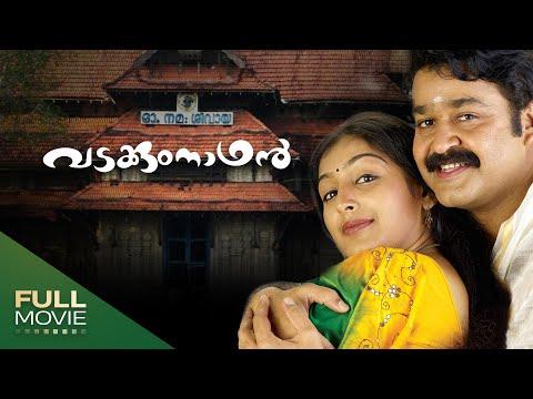 Vadakkumnadhan Malayalam  Full Movie