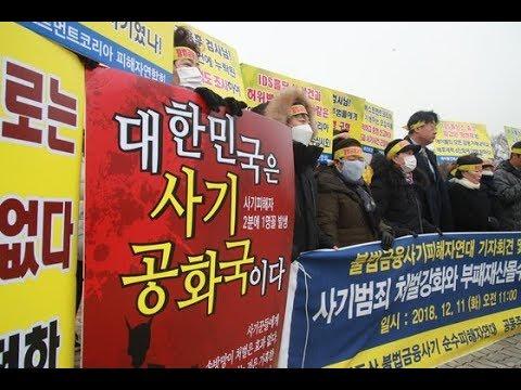조국 사태..엉뚱한 방향으로 전환..수시제도 폐지 여론확산..자유한국당 기타 여론은 침묵