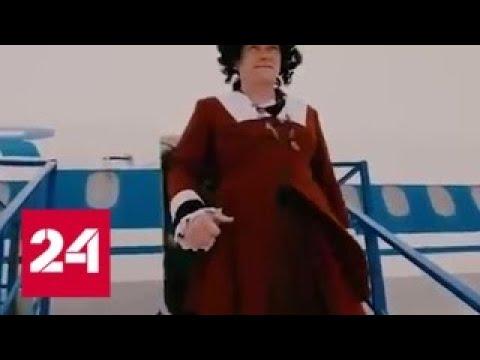 """Фрау Виталина"" вернулась на работу в оренбургский Минлесхоз - Россия 24"