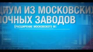 Скрытая реклама в метро(, 2014-03-01T10:02:51.000Z)