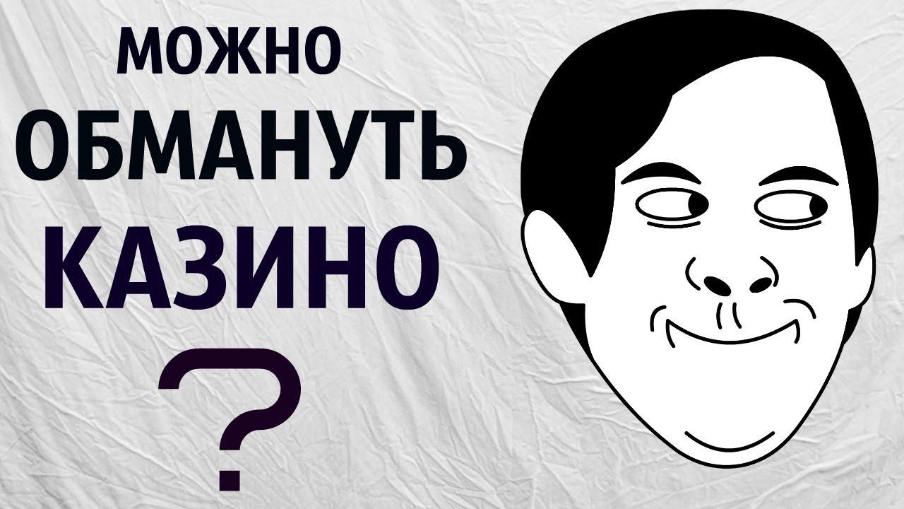 Клуб Игровых Автоматов Вулкан Казино | КАК КАЗИНО ОНЛАЙН? Можно Игровые Автоматы?