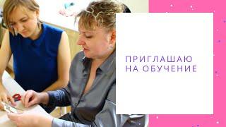 Экскурсия по мастерской сутажной вышивки Натальи Лузик в СПб NataliaLuzik