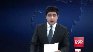FARAKHABAR: Government, Hizb-e-Islami Peace Deal Discussed/فراخبر: توافقنامه صلح با حزب اسلامی
