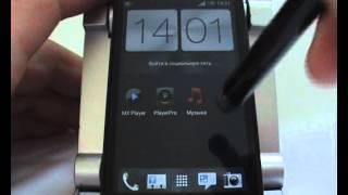 Как установить функцию фиксированного набора номера в смартфоне htc