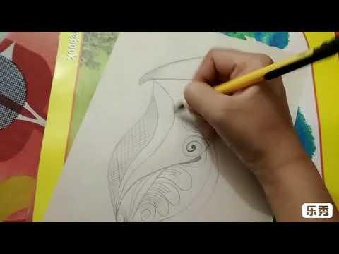 Flower Pot Drawing Design