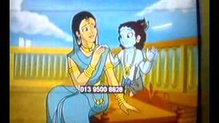 krishna cartoon network TAMIL/THEME TITLE SONG