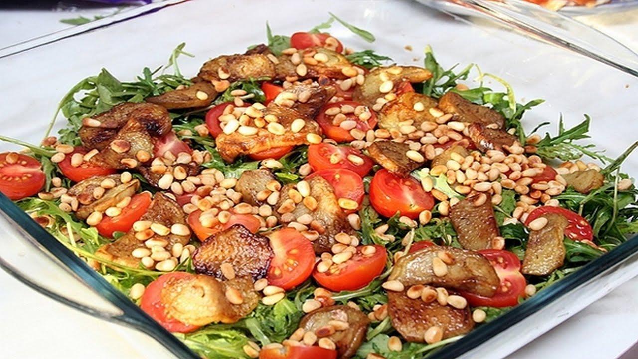 Египетские блюда рецепт