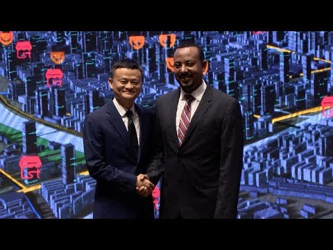 Ethiopian Pm Visits Alibaba Eyes High Tech Cooperation Youtube Alibaba trading plc is a legal import and export trading which licensed to engaged in. ethiopian pm visits alibaba eyes high tech cooperation