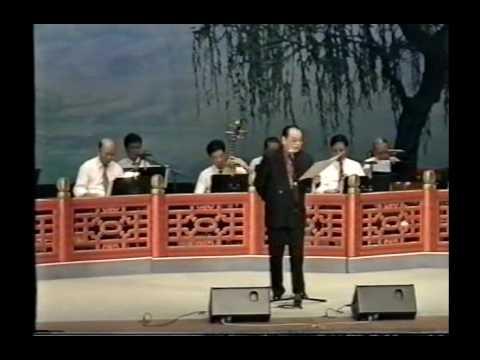 今生緣盡待來生江平 - YouTube