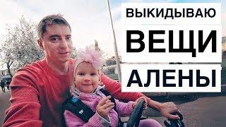 МУЖСКАЯ УБОРКА // ВЫКИНУЛ ПОЛОВИНУ ВЕЩЕЙ