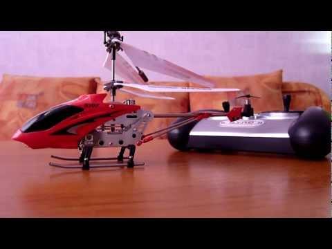 Китайский вертолет на радиоуправлении SYMA S107G