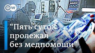 Коронавирус в Украине что на самом деле происходит в красной карантинной зоне