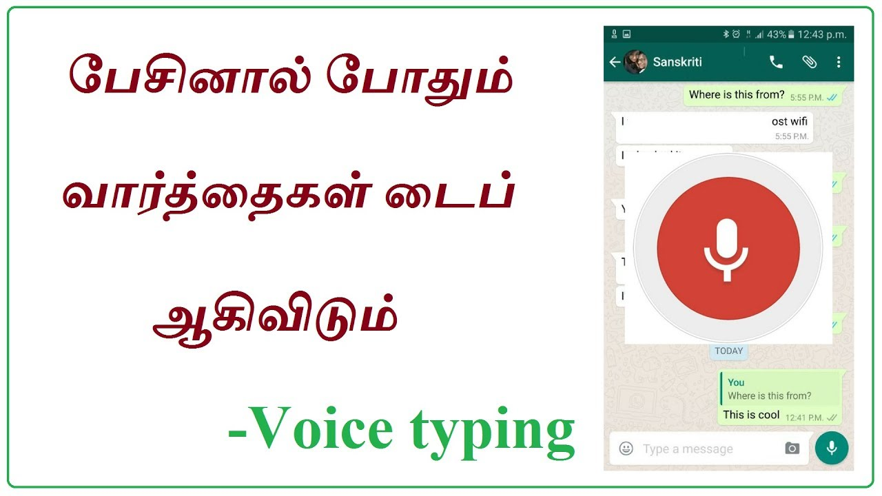 How to Voice Typing in Whatsapp in Tamil