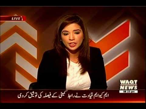 The Other Side Alina Shigri With MQM Mian Ateeq 21 May 2016