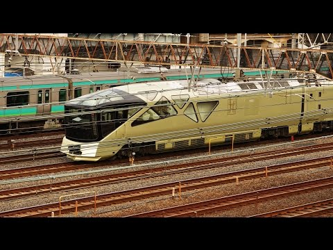 Rail Live. 日暮里 JR+京成電車と四季島 Nippori trains & Shikishima !