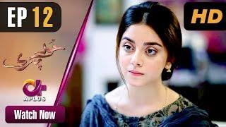 Hoor Pari - Episode 12 | Aplus Dramas | Alizeh Shah, Ammara Butt, Usman Butt | Pakistani Drama