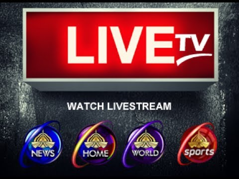 ptv sports | biss key | live stream | live hd | new biss key | ku band  |7/7/2017- today live