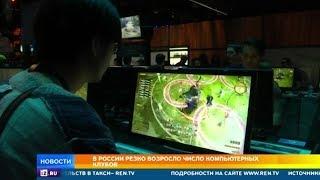 Игроблогер Логвинов объяснил возрождение игровых клубов в России