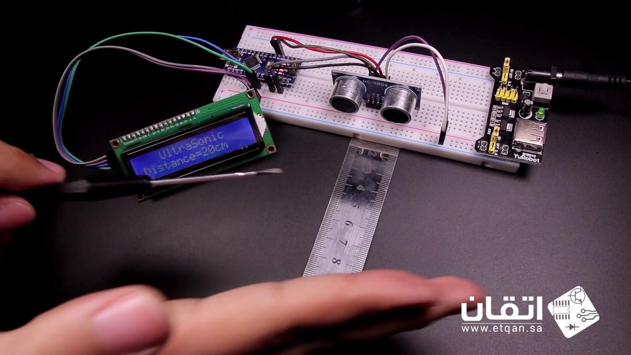 اردوينو مع حساس المسافة  واستخدام الشاشة بـ 4 اطراف فقط وملاحظات هامة على الالتراسونيك