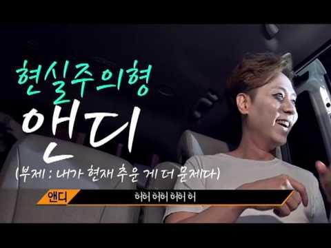 [Eng Sub] 2015 Shinhwa Ghost Prank