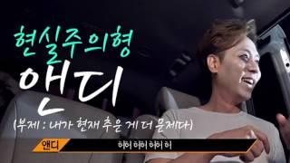 17콘 - WE 2000 Shinhwa Ghost Prank https://www.youtube.com/watch?v=...