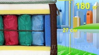 Купить матрас RIVER отзывы.видео.цена.недорого.Киев.Украина.(Цена и наличие — http://elit-matras.com/river-reka River – это ортопедический матрас который сочетает в себе практичность..., 2016-06-23T14:46:22.000Z)
