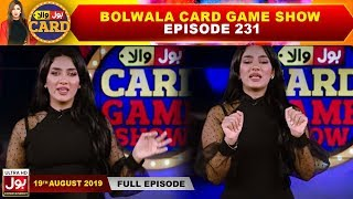 BOLWala Card Game Show | Mathira & Waqar Zaka Show | 19th August 2019 | BOL Entertainment