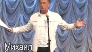 """Михаил Задорнов в Костроме 24.03.13 КВЦ """"Губернский"""""""